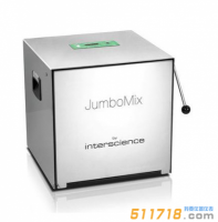 法國interscience JumboMix 3500 P CC實驗室均質器