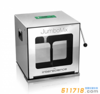 法國interscience JumboMix 3500 W CC實驗室均質器